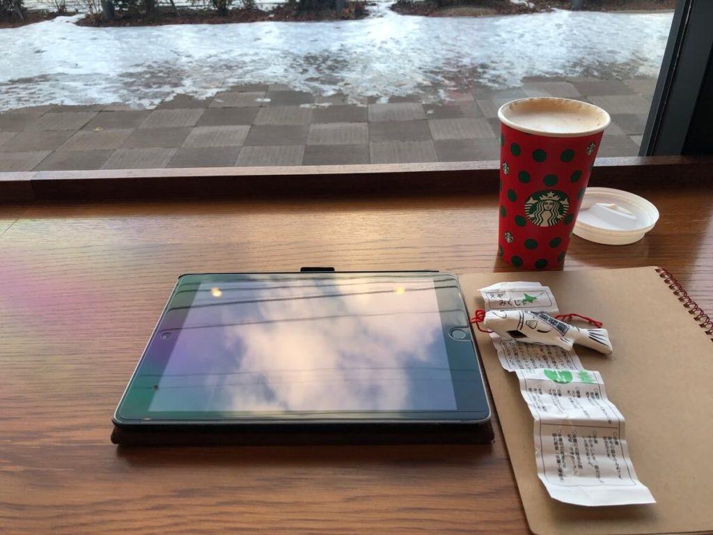 iPadとスタバ どやりんぐ