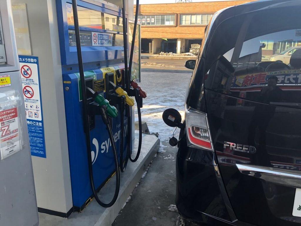 フリード 初のセルフ給油