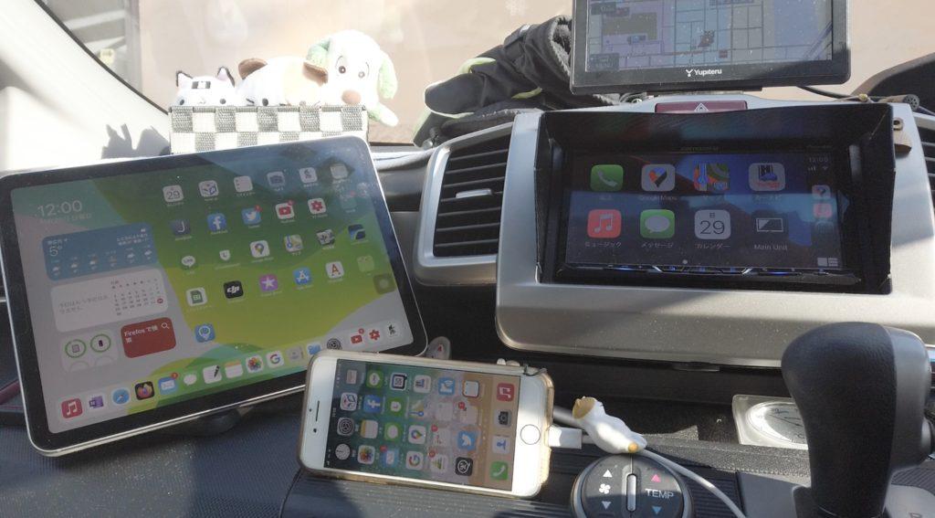 カロッツェリアのディスプレイオーディオ、iPhone8、iPad Air4