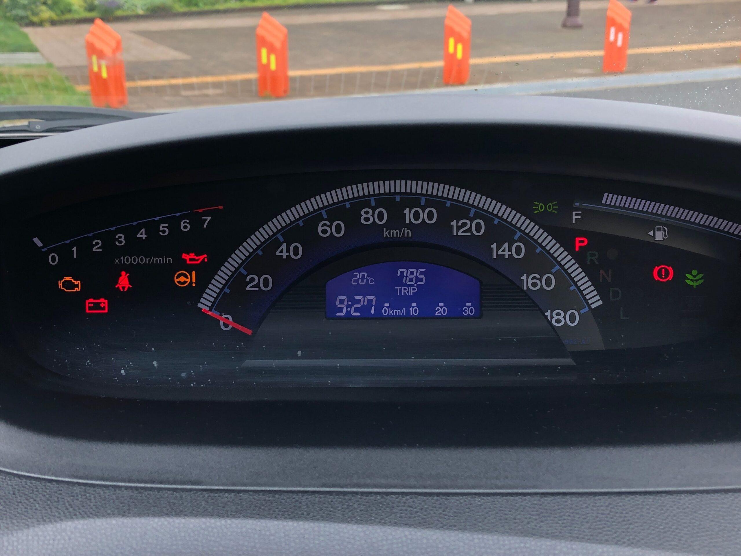 フリードのトリップメーターで燃費計測