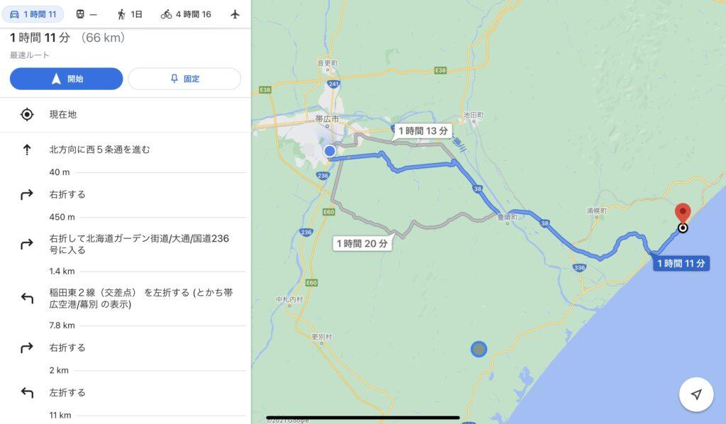帯広〜厚内までのGoogleマップ